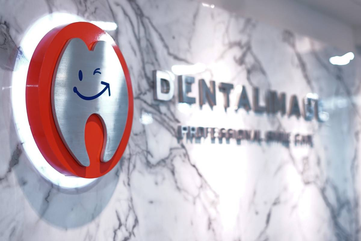 Dental Image Clinic