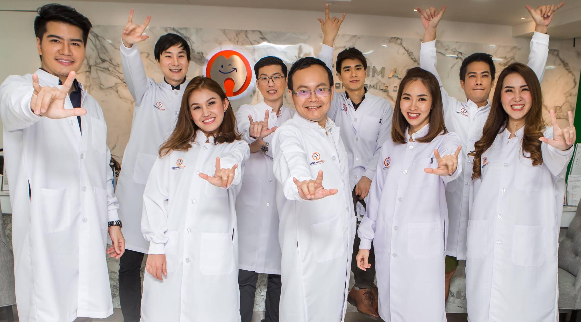 Dental-Image-Clinic